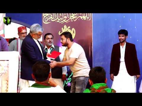 [Youm-e-Sadiqain] Taqseem-e-Inamaat | Mahdaviyat Muhafiz-e-Islam Convention 2017-ASO-Pak