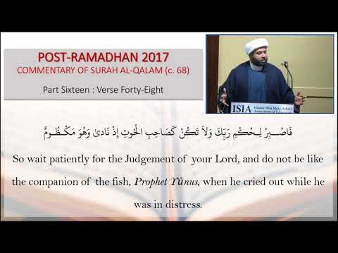 Commentary of Surah Al-Qalam: Part 16 - English