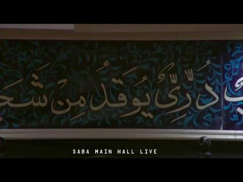 [Majlis 3] Topic: Maqsad-e-Imam Hussain (as) | Moulana Syed Mohammad Askari | Muharram 1439/2017 - Urdu