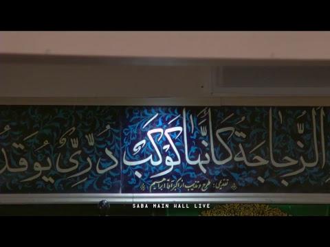 [Majlis 4] Topic: Maqsad-e-Imam Hussain (as) | Moulana Syed Mohammad Askari | Muharram 1439/2017 - Urdu