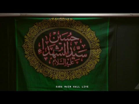 [Majlis 5] Topic: Maqsad-e-Imam Hussain (as) | Moulana Syed Mohammad Askari | Muharram 1439/2017 - Urdu