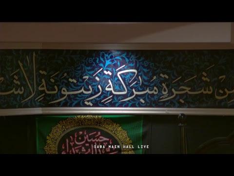 [Majlis 6] Topic: Maqsad-e-Imam Hussain (as) | Moulana Syed Mohammad Askari | Muharram 1439/2017 - Urdu
