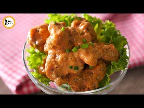 [Quick Recipe] Dynamite Chicken - English and Urdu