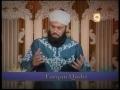 Ali Maula Ali Maula naat by Furqan Qadri - Punjabi