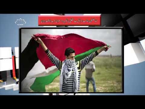 [12Jan2018] مسئلہ فلسطین و غاصب اسرائیل سے متعلق نیا نظریہ اور سعودی عر�