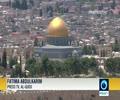 [13 January 2018] Palestinians slam new Israeli \\\'judaization\\\' measures in al-Quds - English