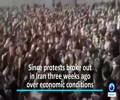 [14 January 2018] Misleading coverage of protests in Iran - English