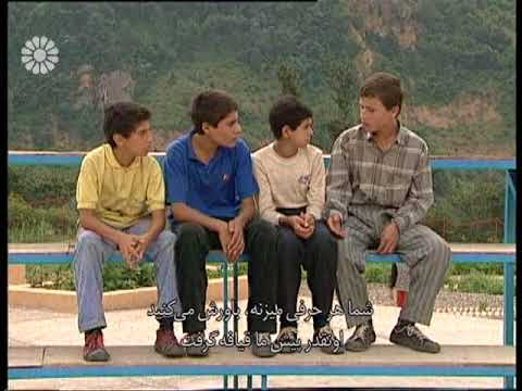 [05] Students of Himmat school | بچه های مدرسه همت - Drama Serial - Farsi sub English