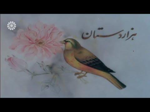[01] Thousand hands   هزار دستان  - Drama Serial - Farsi sub English