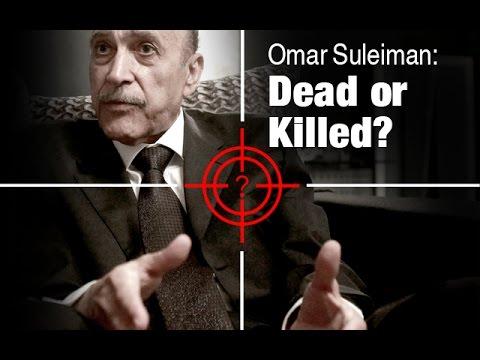 [Documentary] Omar Suleiman-Dead or Killed - English