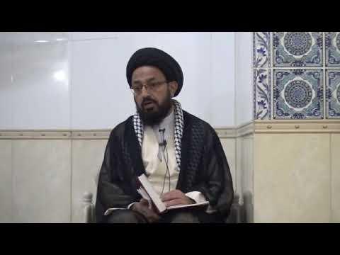 [Majlis] Topic: Shahed ki 3 Sifaat | H.I Sadiq Raza Taqvi | 14-January-2018 - Urdu