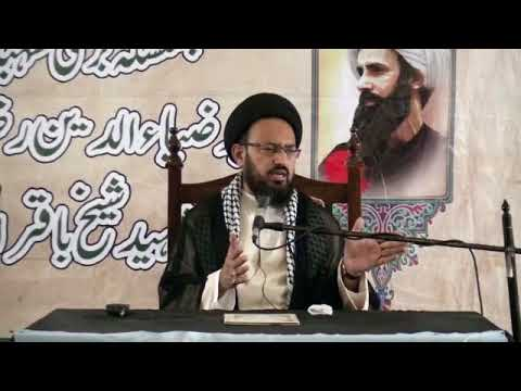 [ YAD -E- SHOHADA SEMINAR ] Topic : Muwahhid Insan ki Alamaat | H.I Sadiq Raza Taqvi - 19-January-2018 - Urdu