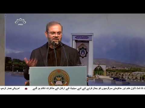 [22 Jan 2018] اسرائیل اپنی موت کو خود دعوت دے رہا ہے، حزب اللہ لبنان   - Urdu