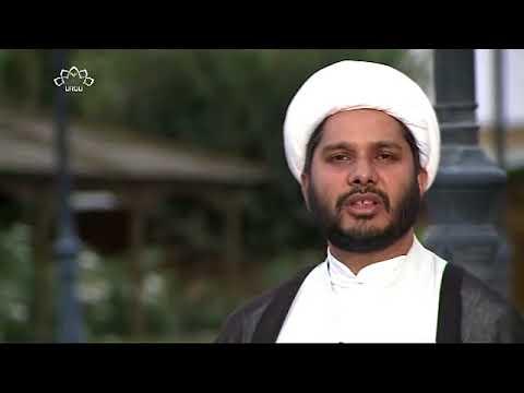 [ 22 Jan 2018 ] Misbah ul Huda - ولادت دخت رسول حضرت زینب (س)ؑ   SaharTv - Urdu