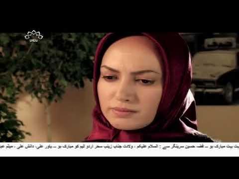 [ Irani Drama Serial ] Attot Rishtay  اَٹوٹ رشتے - Episode 04   SaharTv - Urdu