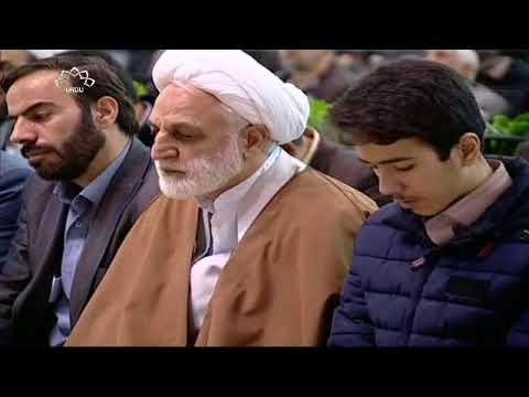 [27 Jan 2018] Tehran Friday Prayers | - آیت اللہ سید احمد خاتمی خطبہ جمعہ تہران - Urdu