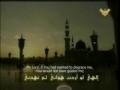 MUNAJAAT E SHABAANIYA - PART 2 Arabic with English Sub Title