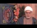 Tafseer Surat Al Nass - English