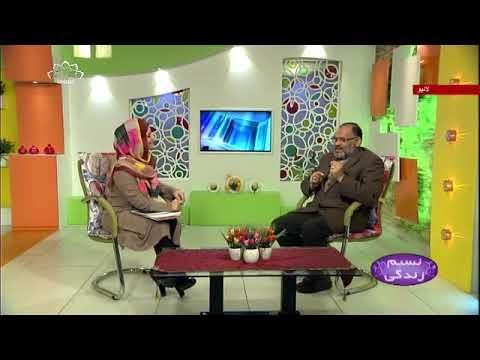 [ گھرانے میں اخلاق کے اثرات[ نسیم زندگی - Urdu