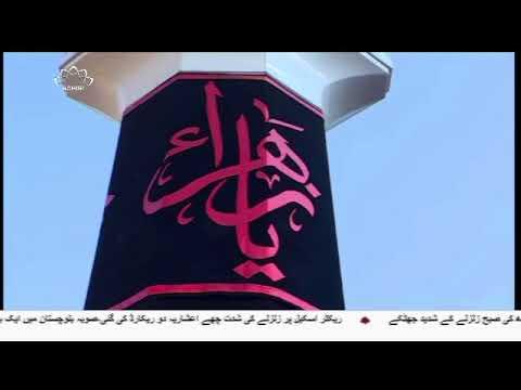 [31Jan 2018] شہزادی کونین جناب فاطمہ زہرا(ع)کے یوم شہادت،ایران کی ف�