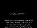 نور احکام 1 - توضیح المسایل Persian مقدمه
