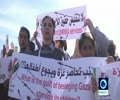 [04 February 2018] Palestinian children protest against Israeli siege of Gaza Strip - English