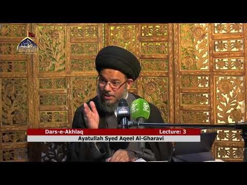 [Lecture 3] Dars-e-Akhlaq | H.I Syed Aqeel-ul-Gharavi - Urdu