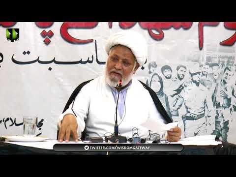 [Barsi Shaheed Muzaffar Kirmani] Khitaab: H.I Ghulam Abbas Raesi - Urdu