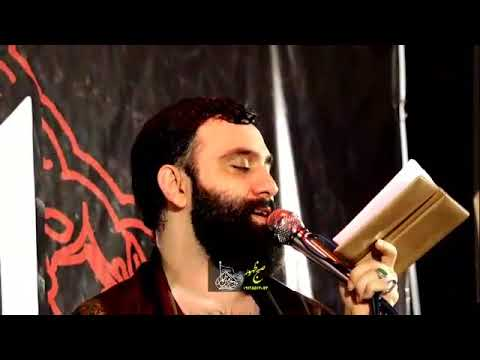 I\'m thinking about the roads | Javad Moqadam ( Arbaeen Noha) Farsi