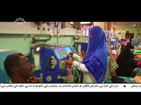 [07Feb2018] یمن کے صوبہ صعدہ پر سعودی جنگی طیاروں کی بمباری- Urdu