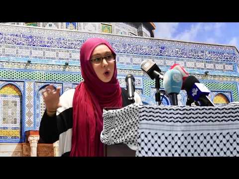 Nargess Moballeghi  - #FreePalestine: The Future of Jerusalem - English