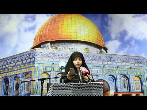 Abir Safa - #FreePalestine: The Future of Jerusalem - English