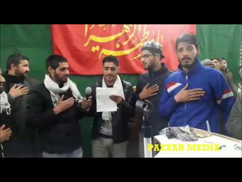 Martyrdom anniversary of Hazrat Fatima Zahra SA observed in Kashmir.