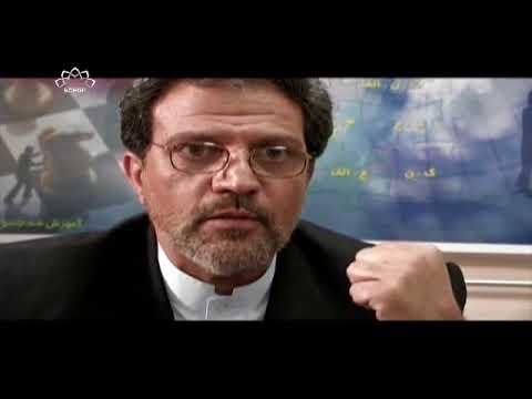 [ Irani Drama Serial ] Attot Rishtay |اَٹوٹ رشتے - Episode 25 | SaharTv - Urdu