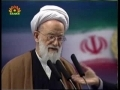 Friday Sermon - 17th April 2009 - Ayatollah Ahmed Jannati - Urdu