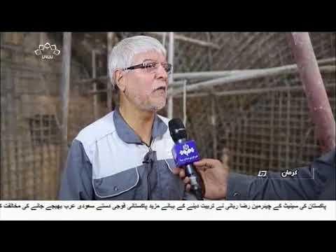 [20Feb2018] روضہ امام حسینؑ کا توسیعاتی منصوبہ- Urdu