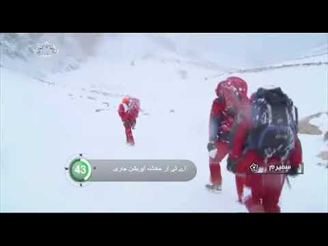 [21Feb2018] دنیا 100 سیکنڈ میں   - Urdu