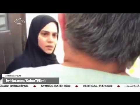 [23Feb2018] نبیل رجب کی فوری رہائی کا مطالبہ  - Urdu