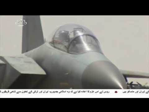[24Feb2018] یمن: 18 سعودی اتحادی فوجی ہلاک - Urdu