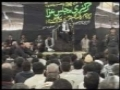 9th Moharram 1430 Nishtar Park Karachi Part 1