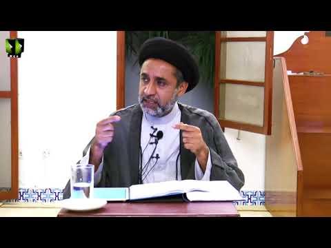 [Dars 7] Nahj-ul-Balagha Khutba No.01 | H.I Muhammad Haider Naqvi - Urdu