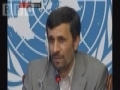 Ahmadinejad says UN protesters arrogant - English and Persian