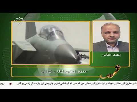 [03Mar2018] سعودی فضائی حدود کے استعمال کی اسرائیلی کوشش- Urdu