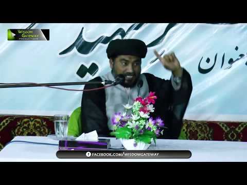 [ Seminar Fikr-e-Shaheed Dr. Muhammad Ali Naqvi ] Khitaab: Moulana Naseem Haider | 7th March 2018 - Urdu