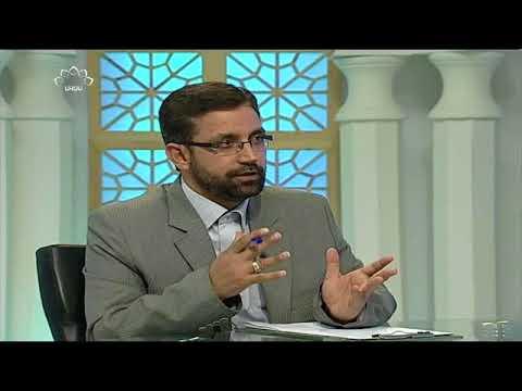 [09 Mar 2018] دین کے تحفظ میں خمس کا کردار  - Rahe Nijat | راہ نجات Urdu
