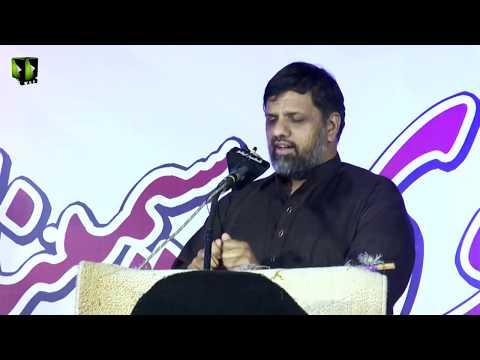 [ Afkar-e-Shaheed Naqvi Seminar ] Khitaab: Br. Danish Naqvi   10th March 2018 - Urdu
