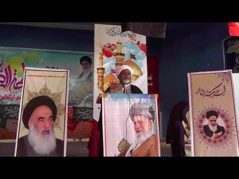 [47th Convention of ASO] Hazrat Fatima Taghoot ke samne dat jane ka dars dete h-HIWM Mukhtar Imama- Urdu