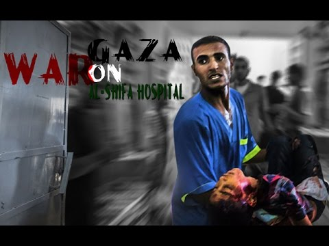 [Documentary] War on Gaza: Al-Shifa Hospital (A Full Night(mare) amid the Gaza Hostilities) - English