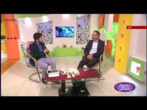 [ ثقافتی تقابل اور ثقافتی تبادلہ [ نسیم زندگی - Urdu