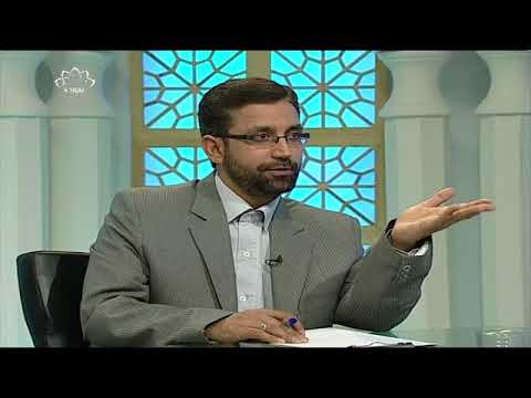 [26 Mar 2018] خمس خرج کرنے کے مقامات- Rahe Nijat | راہ نجات Urdu